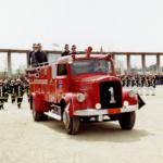 El primer Carro Bomba llegado a Maipú, perteneciente a la Primera Compañía y apodado La Menche, es considerado hoy como un valioso objeto patrionial