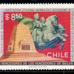 Hermoso Sello Postal conmemorativo de los Monumento A LOS HEROES DE MAIPU y AL ABRAZO DE MAIPU, emitido el año 1979.