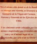 Celebración de los 200 años de la Promesa del pueblo de Chile a la Virgen del Carmen. 14 de marzo de 2018 (25)